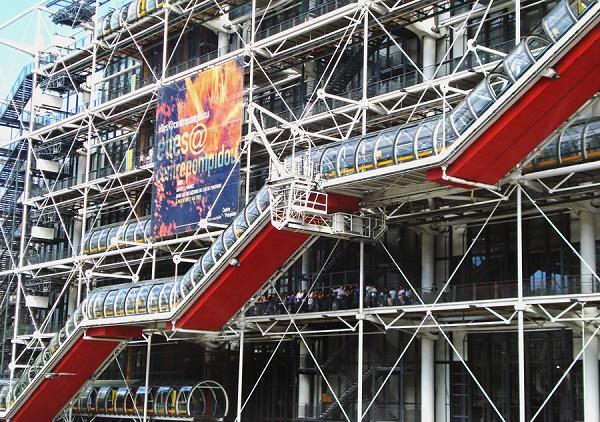 Centro Pompidou, Paris